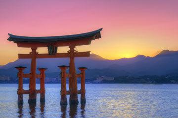 Kyoto – Hiroshima