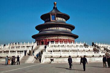 Peking stadsrundtur